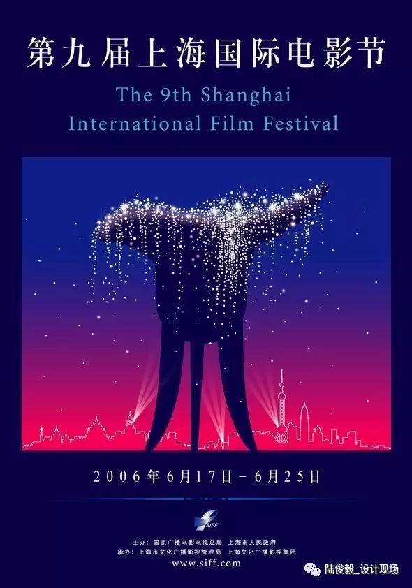 届上海国际电影节_第22届上海国际电影节海报发布,黄海操刀!