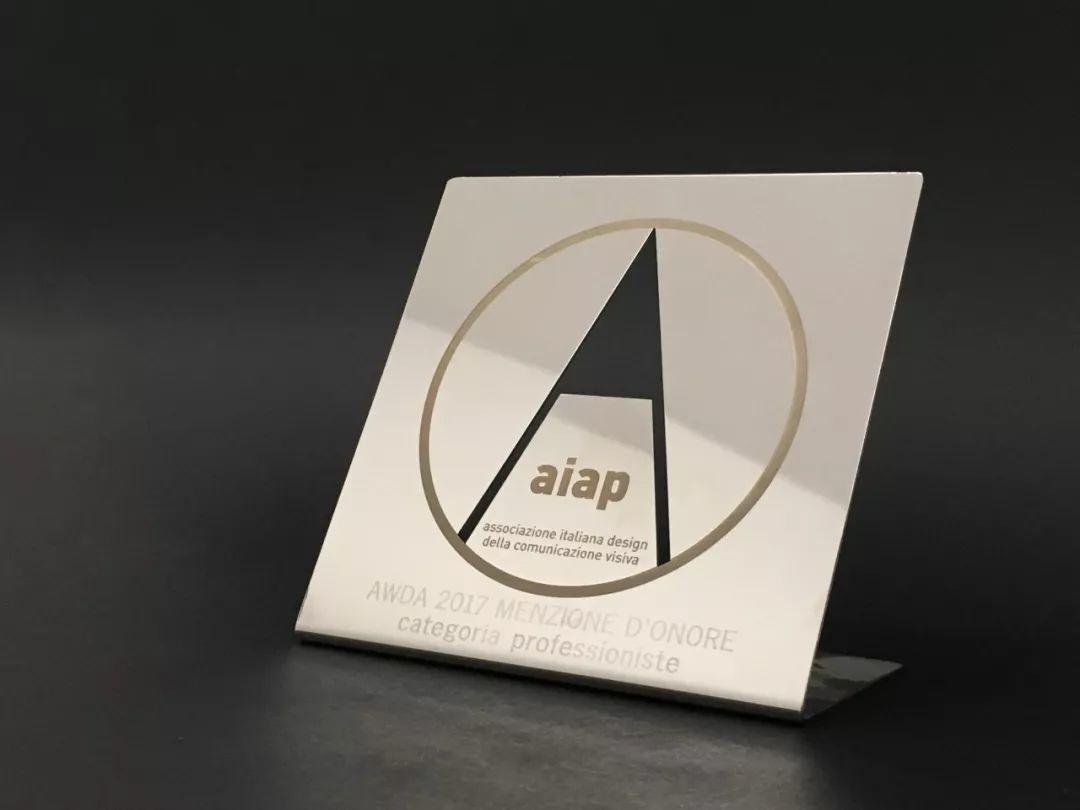 國際賽事徵集丨2019意大利第4屆AWDA女性設計獎徵集