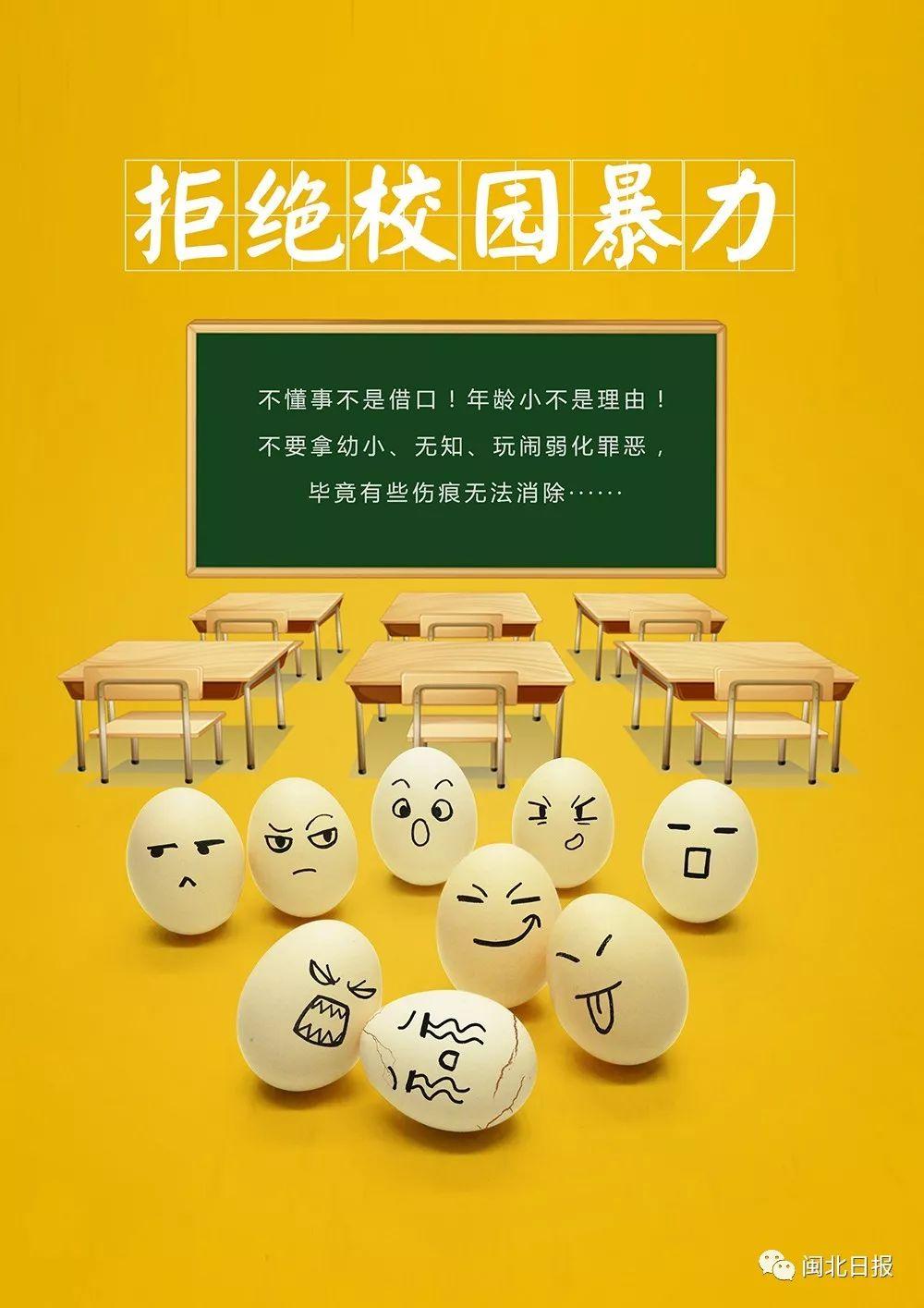 南平市2019年讲汽车树文明新风广告设计设计广州大赛公益图片